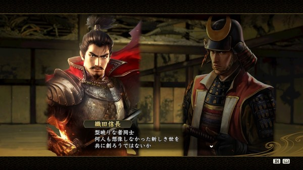 Nobunaga S Ambition Unlimited Building Structure